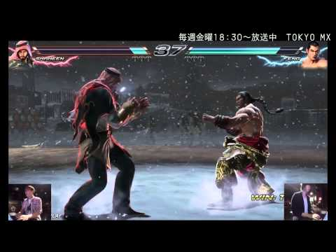 eスポーツMaX :鉄拳7 初代達人決定戦◆準決勝 第2試合 ユウvsMOQ