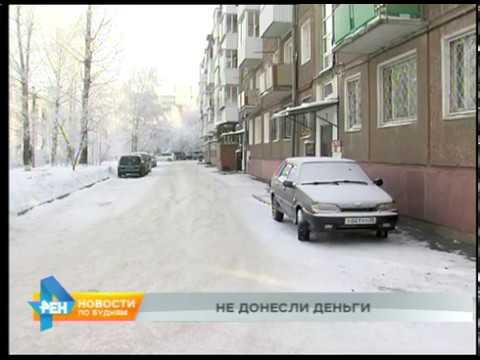60 млн рублей должны 5 управляющих компаний Иркутска поставщику отопления и горячей воды