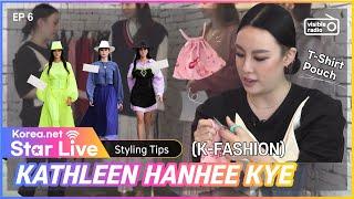 Korea.net Star Live Fashion De…