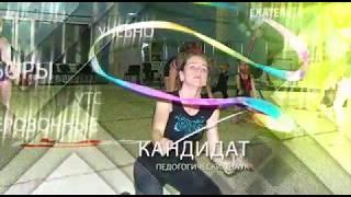 УТС Екатерины Пирожковой в Алматы с 20 по 27 06 18