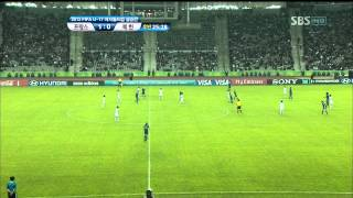 2012 u17 fifa women world cup final france vs north korea 2