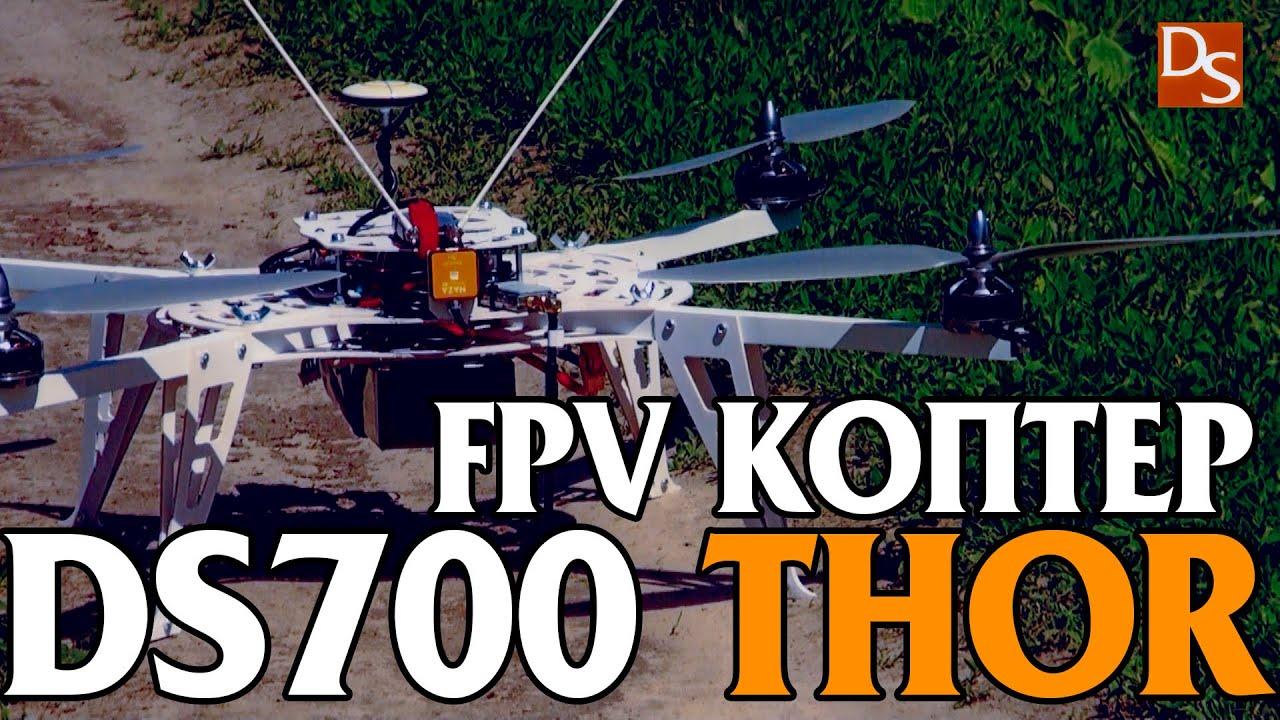 Квадрокоптер дальность полета 50 км купить защита камеры синяя mavic видео обзор