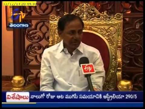 Telangana Chief Minister K.Chandrashekar Rao Visits Ramoji Film City