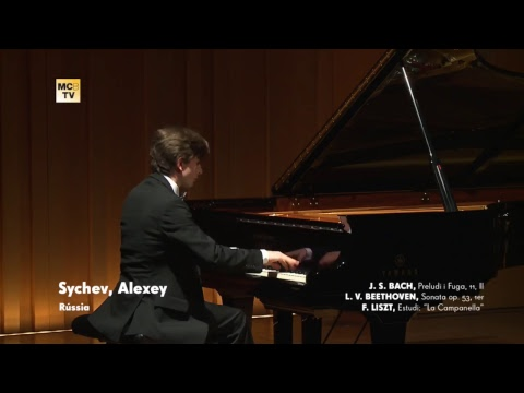 63rd. International Piano Competition Maria Canals: First Round     03/28/2017 - Afternoon Session