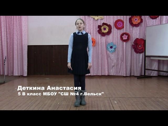 Изображение предпросмотра прочтения – ДарьяБочарова читает произведение «Свинья под дубом» И.А.Крылова
