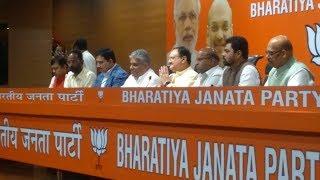 News At Nine 20-06-2019 - Four TDP MPs from Rajya Sabha join BJP