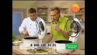 Аэрогриль «Аэрофрай». Универсальный прибор для приготовления совершенно различных блюд.  domatv.ru