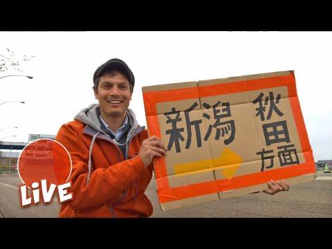 The Next Ride Out: North to Tohoku ☆ LIVE #15