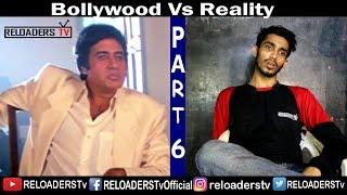 | Bollywood Vs Reality | Expectation Vs Reality | Part 6 |