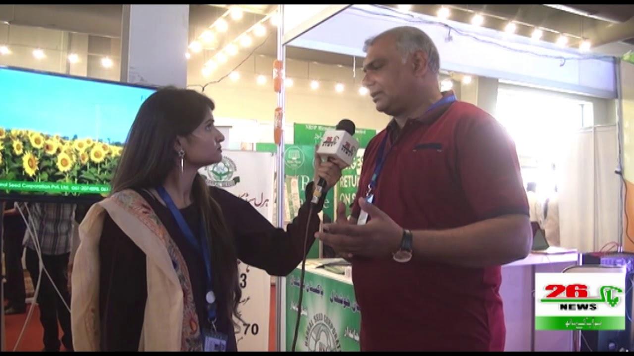sohail sheik Health seed corporation PVT LTD Multan in Punjab Agri Expo  lahore 22 06 2019