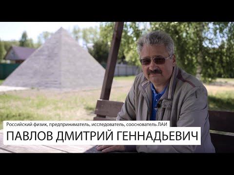 """Дмитрий Павлов: """"Ковчег"""" в Перемиловых горах"""