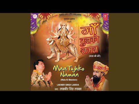 Aaj Tera Jagrata Mata