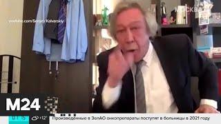 В Сети появился фильм с играющим адвоката Ефремовым - Москва 24
