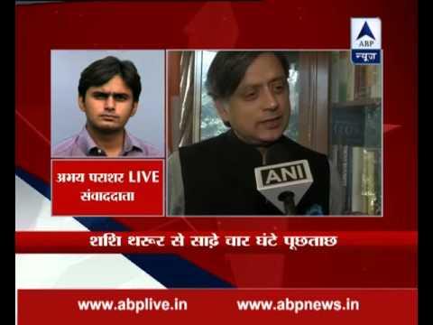 Sunanda Pushkar case: Delhi Police SIT grills Shashi Tharoor for 4:30 hours
