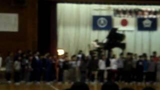 Oizumi Nishi