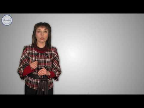 Видеоурок по английскому языку 7 класс биболетова