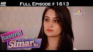 Sasural Simar Ka - 20th September 2016 - ससुराल सिमर का - Full Episode (HD)