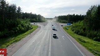'Дороги России': трасса 'Скандинавия'