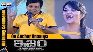 Download Hindi Video Songs - Ali Funny Comments On Anchor Anasuya @ ISM Audio Launch || Kalyan Ram, Aditi, Puri Jagannadh||Anup R