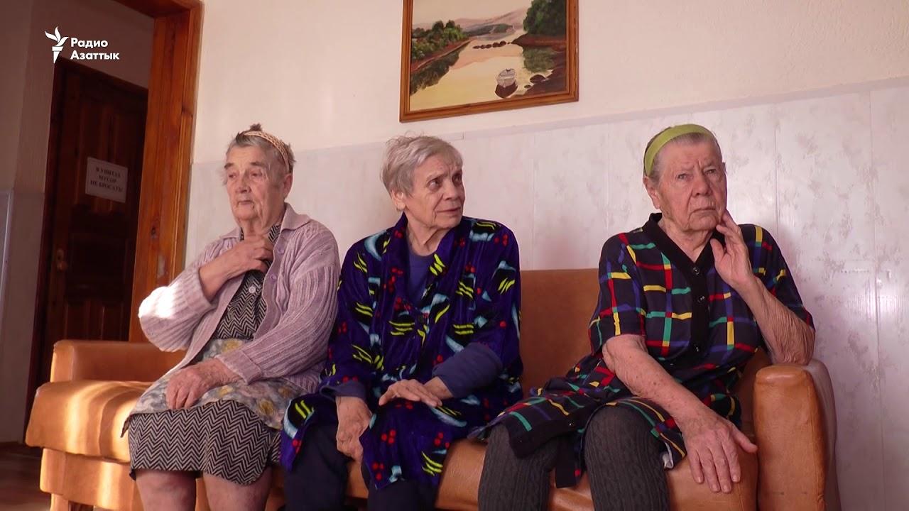 Дом престарелых петропавловск казахстан воронеж дом престарелых на чапаева