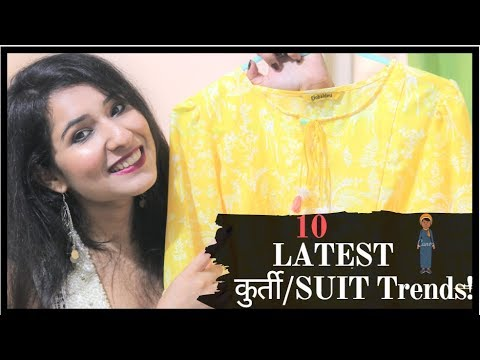 10 LATEST DESIGNER KURTI/ SUITS के DESIGNS & TRENDS FOR 2019| INDIAN FASHION| TWINKLE BUDHIRAJA