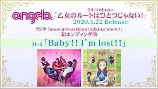 Youtube: Baby!! I'm lost!! / angela