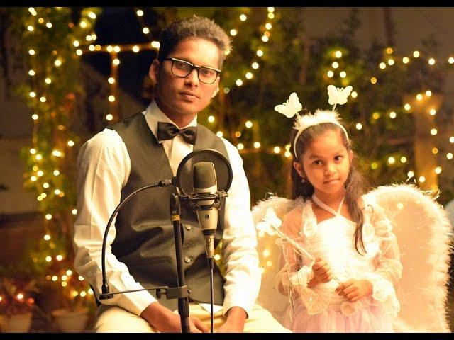 new latest telugu christian christmas songs 2017 neeve ma raajuvu davidson gajulavarthi chords chordify