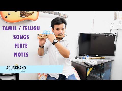 Elangathu Veesudhe / Chirugali Veechene Flute Notes (Beginners)