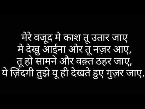 Best Love Shayari In Hindi  (3)