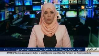 سكن : فتح المواقع في 5 سبتمبر أمام مكتتبي عدل 1 لدفع الشطر الثالث و الرابع