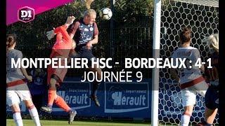 J9 : Montpellier HSC - Girondins de Bordeaux (4-1), le résumé