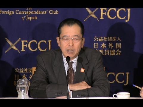 Fumihiko Ike: Leadership of the Japanese Automobile Industry and the 44th Tokyo Motor Show in 2015