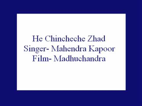he chincheche zaad mp3 song