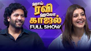 Hai Ravi Hello Kajal - Full Show | Jayam Ravi | Kajal Agarwal | Sun TV Program