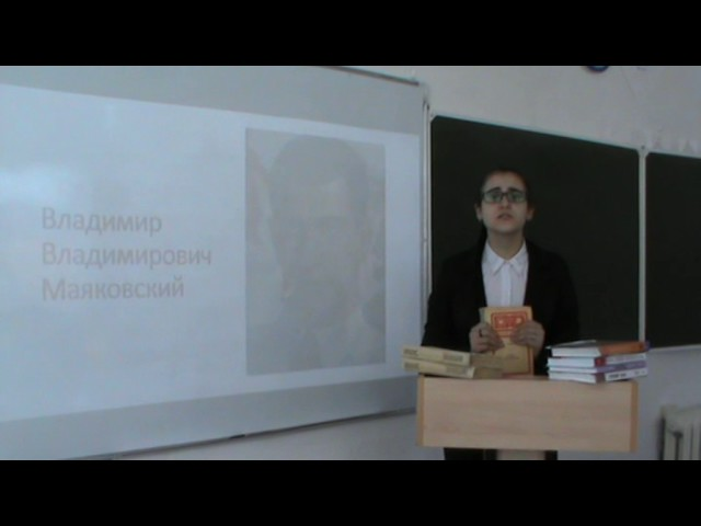 Изображение предпросмотра прочтения – КсенияТимохина читает отрывок изпроизведения «Послушайте! (Послушайте! Ведь, если звезды зажигают…)» В.В.Маяковского