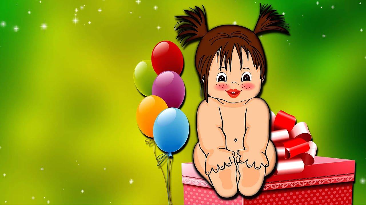 Видео открытка с днем рождения для ребенка
