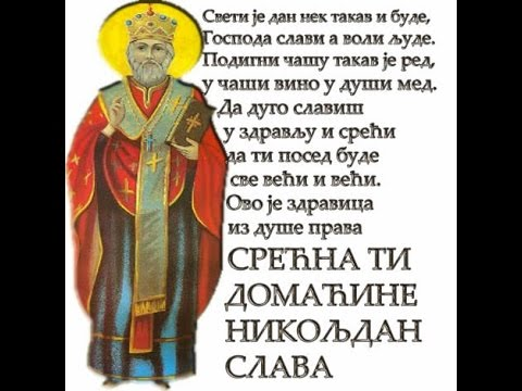 sveti nikola čestitke Svima koji danas slave Svetog. Nikolu cestitam slavu.   YouTube sveti nikola čestitke