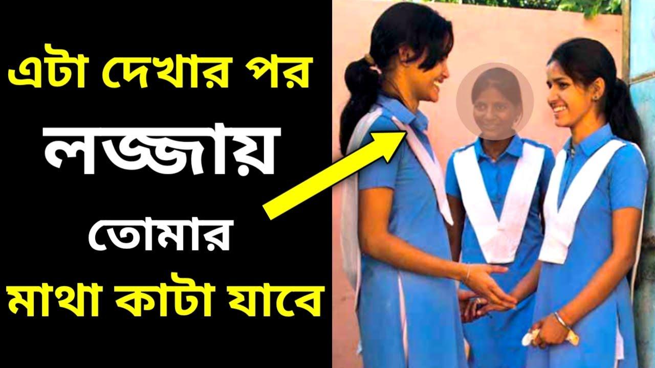 Indian Education System || আমাদের দেশের একি হাল হয়েছে || student & study motivation in bangla