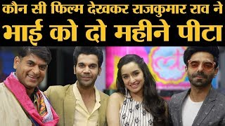 Rajkummar Rao, Shraddha Kapoor & Aparshakti Khurana Full Interview । STREE । The Lallantop