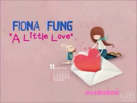 Fiona Fung 馮曦妤—A Little Love 小小的愛-附中英字幕(聲明:影片及音樂皆網載。小的只是附上中英字幕而已,若有侵權請告知,會立刻刪除。感恩)