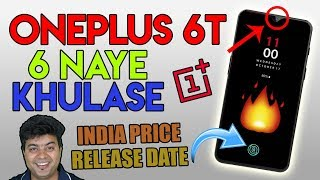 OnePlus 6T Ke 10 Naye Khulase, Super Leaks, Hidden Facts No One Told You Before