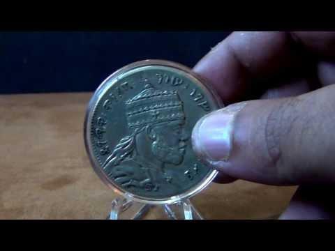 Ethiopian Bir, King Menelik II Silver Coin