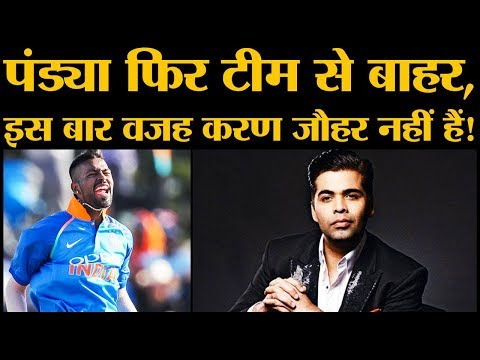 IND vs AUS : Hardik Pandya नहीं खेलेंगे Australia के खिलाफ ODI, Ravindra Jadeja की लॉटरी