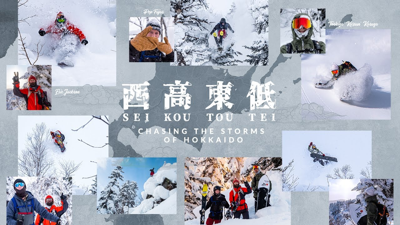 SEI KOU TOU TEI Chasing the winter winds of Hokkaido
