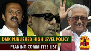 DMK's High-Level Policy Planning Committee Members List Published