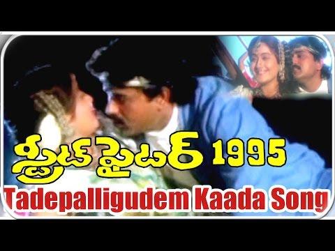 Tadepalligudem Kaada Video Song    Street Fighter  Movie    Vijayshanti, Ali