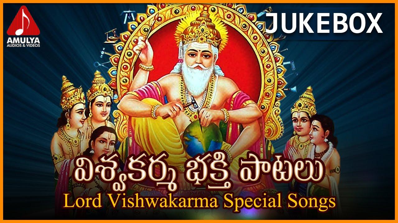 lord vishwakarma live
