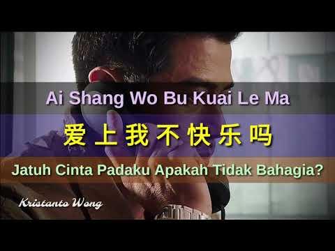 Ai Shang Wo Bu Kuai Le Ma - 爱上我不快乐吗 - 郭富城 Aaron Kwok (Jatuh Cinta Padaku Apakah Tidak Bahagia?)
