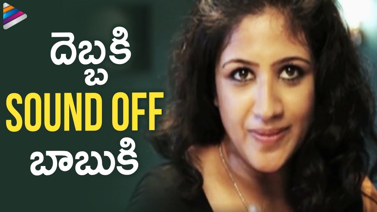 Supriya Aysola Shocks Vikram Shekar | Sasesham Telugu Movie | Satyam Rajesh | Latest Telugu Movies