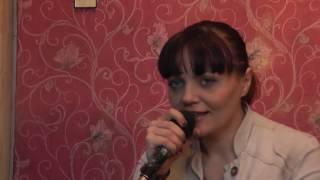 Ольга Никитина(Николь)-Не жалею!!!